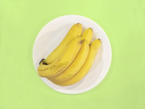 Bananes-avant