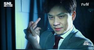 [Vidéo] La parodie coréenne de 50 nuances de Grey